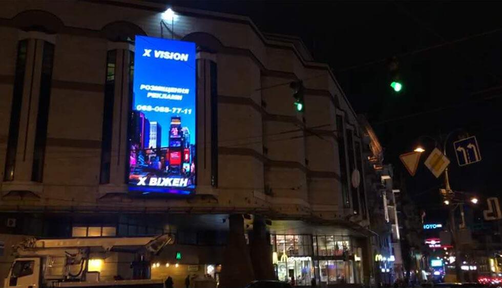 Wall Mount LED Display