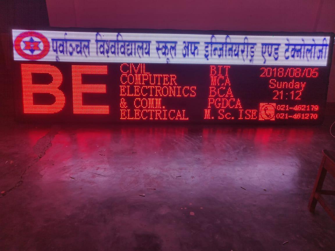 LED Display Board: How LEDs Help Preserve Energy
