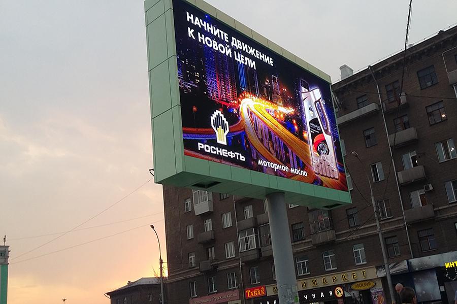 Turkey 2 sets 5.76×3.26m P6 outdoor LED display